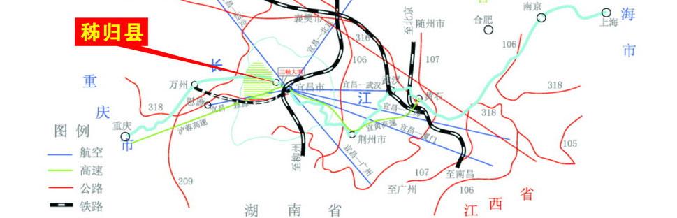 公路,水路,物流,航空路线图展示